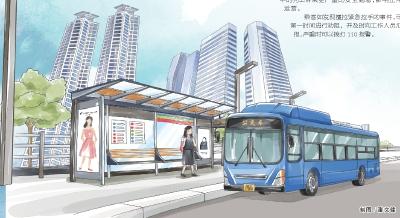 上海今年将试点推进郊区32条线路约650个中途站点实现实时到站信息服务预报